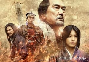 event-sekigahara-03